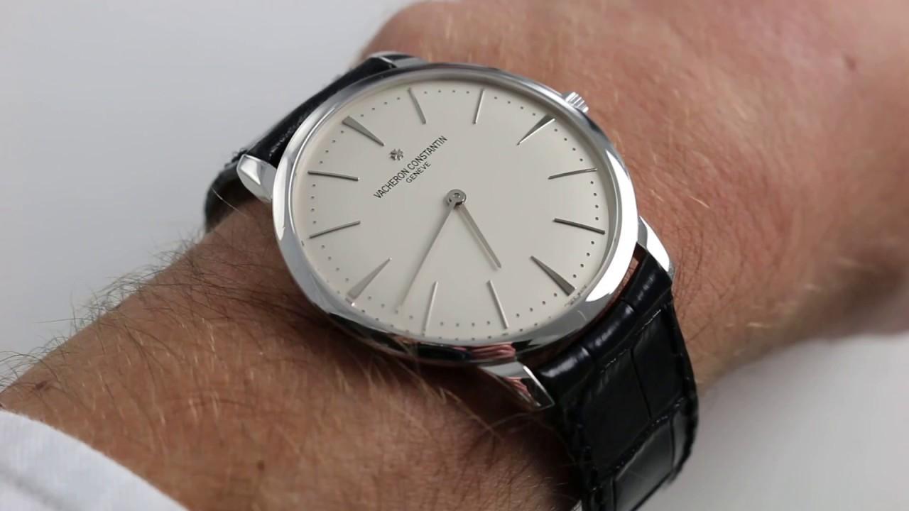 Vacheron Constantin Patrimony Ref. 81180/000G-9117 Watch ...