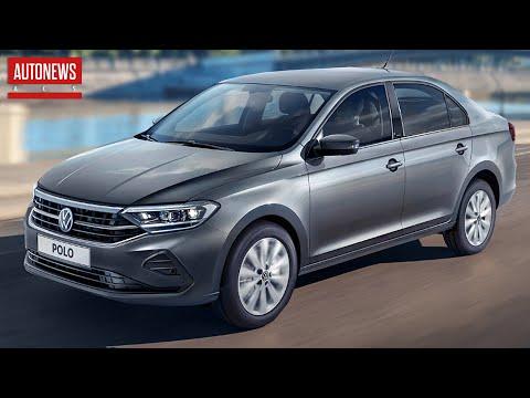 Новый Volkswagen Polo (2020) для России: все подробности и комплектации