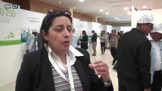 مصر العربية | معرض في رام الله يسلط الضوء على واقع المياه في فلسطين