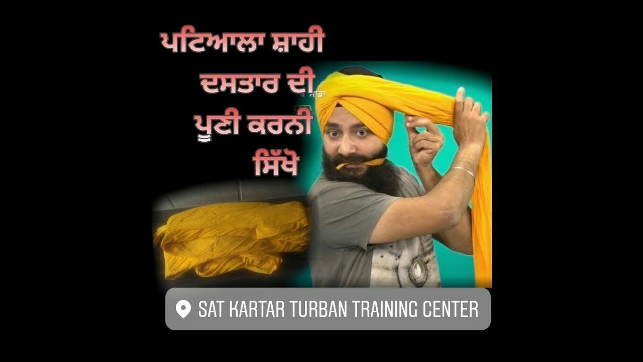 Download How to do pooni of patiala sahi pagg  Sat Kartar Turban Training Center