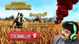 PUBG MOBILE Live Stream From Mobile With  彡PT彡Clan ll in Telugu ll