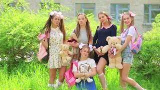 Русская Школа Дети сами сняли про себя клип  Школьные годы творчество видеосъемка
