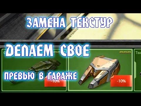 Онлайн игра Джаггернаут - играть бесплатно