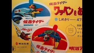 一応古い順に並べています 視点は昭和40年前半生まれなので今の50歳代前半の方は懐かしいと思います 【画像名】 ①日本たばこ「いこい」ポスタ...