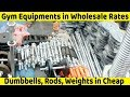 VikVlogs #8 | 💪 Gym Equipments in Cheap Rates in Chor Bazaar💪 | Wholesale Gym Equipments |🔥
