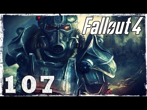 Смотреть прохождение игры Fallout 4. #107: Серебрянный плащ. (2/4)