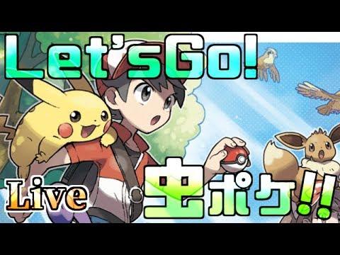 マスタートレーナーズ - ポケモン Let's Go ...