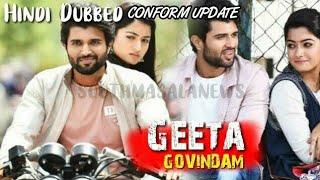 Geetha Govindam Hindi Dubbed Confirm Update | Geeta Govindam Hindi Dubbing Rights Sold