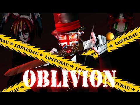 Видео: ~ OBLIVION MeMe ~|Lost CountryHumans AU and CountryHumans | Collab Rizzeli and KiReD|