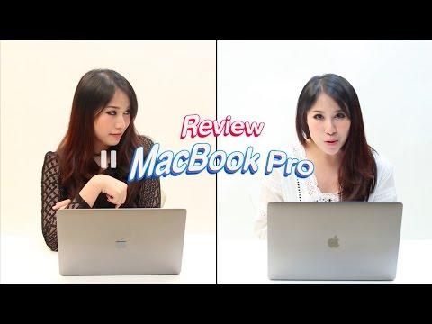 ดีไม่ดี MacbookPro 2016???