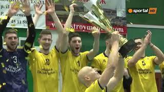 Хебър успя! Взе мечтаната Купа на България по волейбол