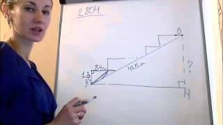 как решать прикладные задачи геометрии