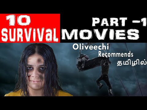 Gone Baby Gone 2007 Hollywood Movie Oliveechi Recommends Tamil Episode 141 Youtube