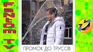 ПодборкаНовые вайны инстаграм 2019 Лучшие вайны  Булат Браво  Равиль  Карина Кросс