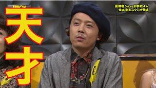 堂本剛の写真で一言 【関連動画】 ・Sharehappi スペシャルムービー(小...