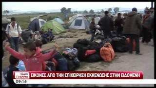 Ειδομένη: Πρόσφυγες σε λεωφορεία