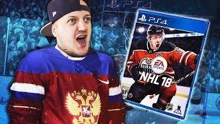 NHL 18 // НОВЫЙ СЕЗОН // ЛУЧШАЯ СЕРИЯ БУЛЛИТОВ