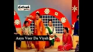 AAYA VEER DA VYAH | Geet Shagna De | Punjabi Marriage Songs | Traditional Wedding Music