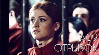 Сумеречные Охотники - 3 сезон 9 серия, отрывок #4 русские субтитры
