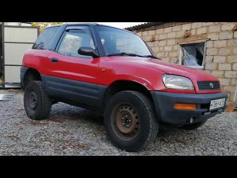 Тойота Рав 4  ремонт и тюнинг 1 серия