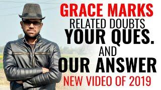 Doubts About AKTU Grace Marks | New Videos | AKTU Grace Marks | AKTU ODD SEMESTER RESULTS | Digital