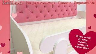 видео интернет магазин мягкой мебели