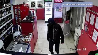 Разбойника нашли и задержали   📹 TV29.RU (Северодвинск)