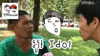 Funny Troll Cambodia | FT Troll Cambodia | Tech Teat Der Yok Luy Ke De Hoy Merl Tov |  No Laugh