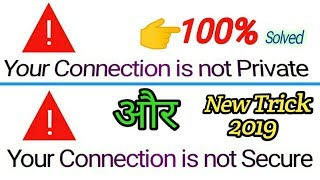 Your connectoin is not private 2019   Your connection is not secure 2019 in hindi  