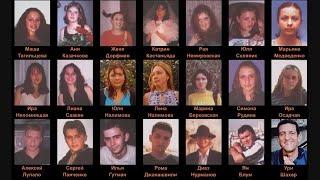 За что убили русских детей на дискотеке в Тель-Авиве?