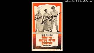Download Hindi Video Songs - Lata Mangeshkar - Aaja Aaja Sajan Meri Gali - Kitna Badal Gaya Insaan