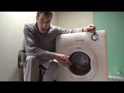 Интернет магазин запасные части для стиральных машин с