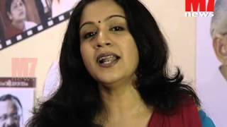 Akhila Anand (singer) about Progress Report