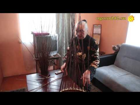 Плетение корзины. Урок 1