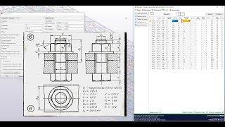 014 Описание работы плагина weldapp для Tekla Structures. Подбор длин болтов по ГОСТ.