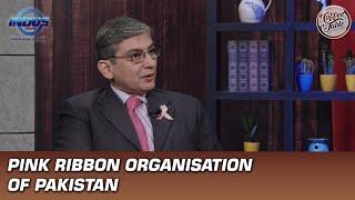Pink Ribbon Pakistan | Coffee Table | Indus News