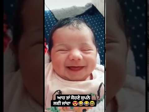 Udeek Di Smile Teri Rahni Aa Satuts  New Whatsapp Status 2019