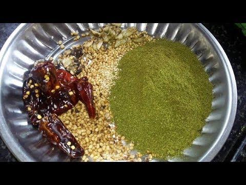 Murungai Keerai Podi (Drumstick Leaves Powder) Recipe