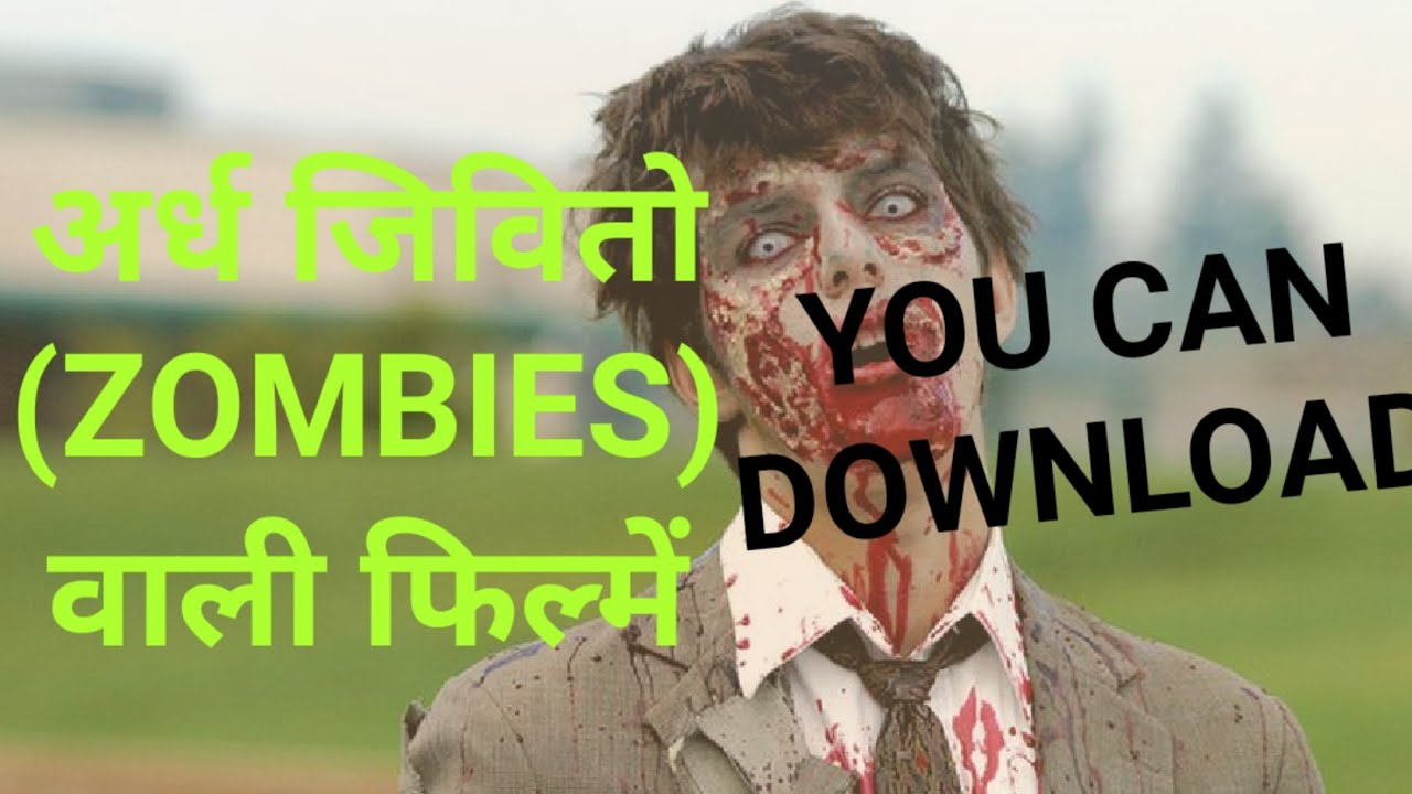 Download Top 10 ZOMBIES MOVIE HINDI , YOU CAN DOWNLOAD IN ANY FORMAT IN HINDI by movie's world top