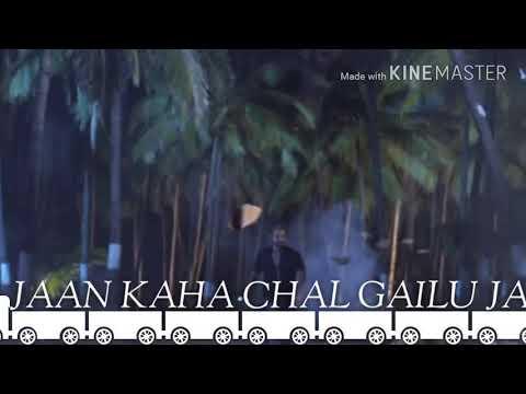 Sad Song Pawan Singh Hamar Jaan Leke Jaan Kaha Chal Gailu Jaan Ho