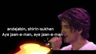 Ali Zafar, Jaan-e-Bahaaraan(lyric video), Coke Studio Season 10, Episode 2. #CokeStudio10