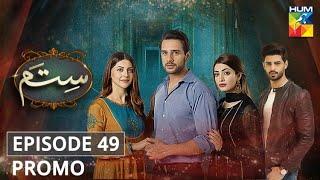 Sitam Episode 49   Promo   HUM TV   Drama