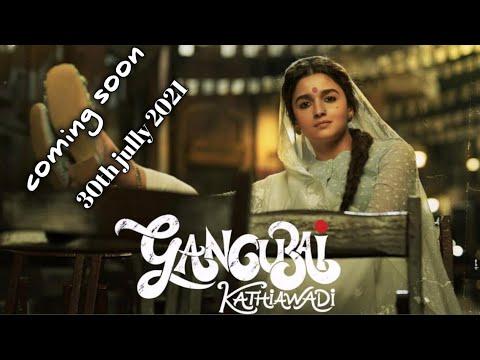 Gangubai Kathiawadi   Official Teaser   Sanjay Leela Bhansali, Alia Bhatt   30th July 2021
