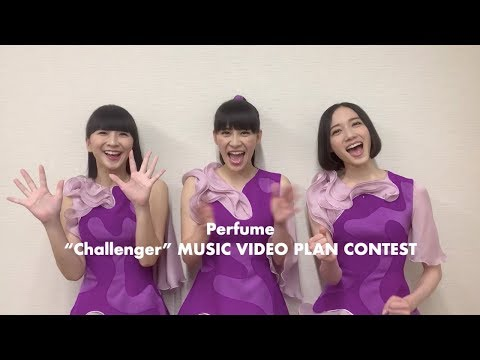 """Challenger"" MUSIC VIDEO PLAN CONTEST 開催決定!"