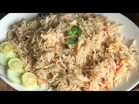 Bagara rice recipe plain pulao recipe Muslim style bagara khana Recipe