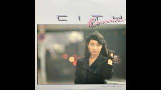 1985年11月25日発売・34th Album「CITY ROMANCE~愛がみつかりそう」より 1985年10月25日発売・33rd Single「愛が見つかりそう」アルバム・バージョン クノール ...