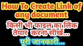 How to create Link of any Document || How To Create Link Of Any File || In Hindi
