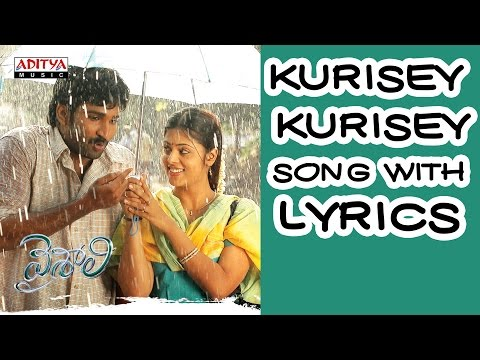 Kurisey Kurisey Full Song With Lyrics - Vaishali Songs - Aadhi, Sindhu Menon, Thaman