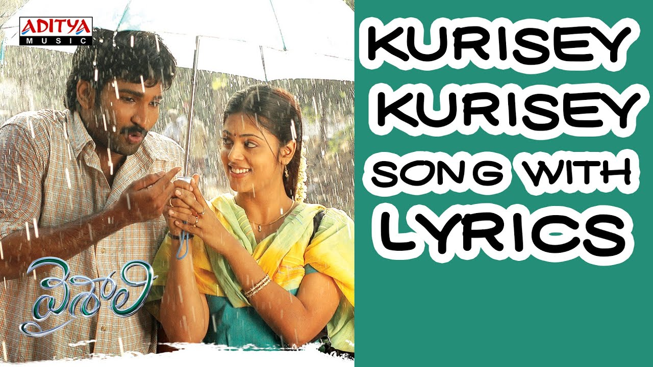 Kurisey Kurisey Full Song With Lyrics Vaishali Songs Aadhi Sindhu Menon Thaman Youtube