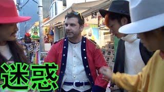 【失礼】原宿で勝手にファッションチェック!